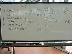2014072761
