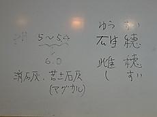 201505179